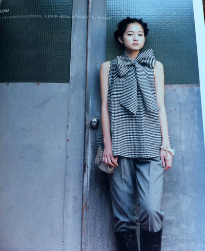A Feminine Wardrobe by Jinko Matsumoto - A2 Top