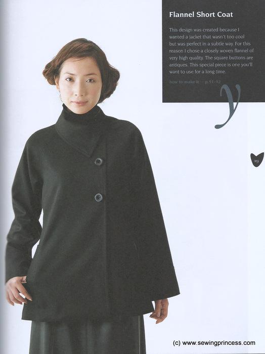 basic black flannel short coat