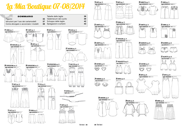 lamiaboutique_patterns_07-08_14_sm