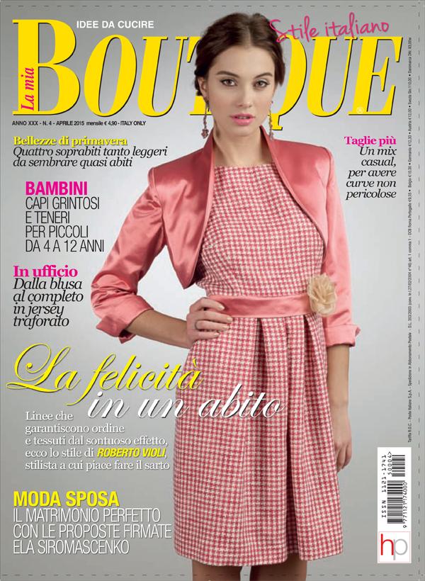 Sewing Princess: La Mia Boutique 0415 Cover