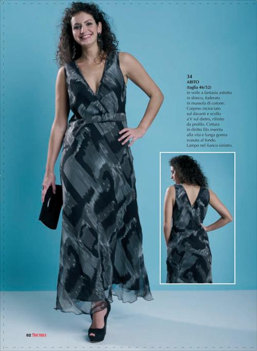 Sewing-Princess_La-Mia-Boutique_0315-34