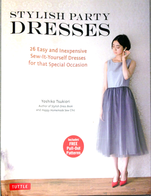 Sewing Princess: Stylish Party Dresses Review